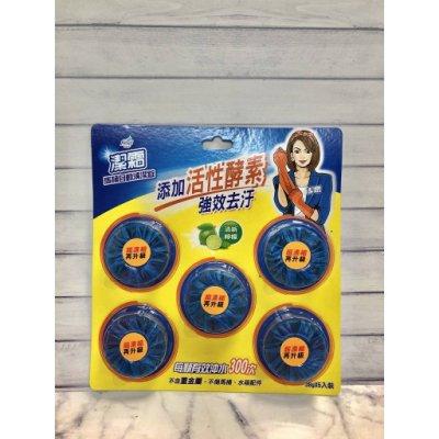 『清潔錠』潔霜-S 馬桶自動清潔錠 添加檸檬潔淨因子 強力清潔消臭 5入裝