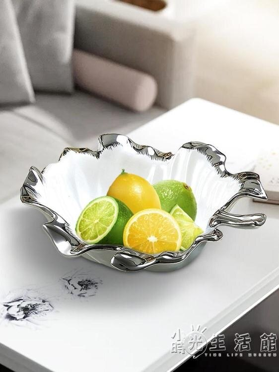 歐式果盤三件套創意現代客廳家用陶瓷實用干果茶幾擺件水果盤套裝