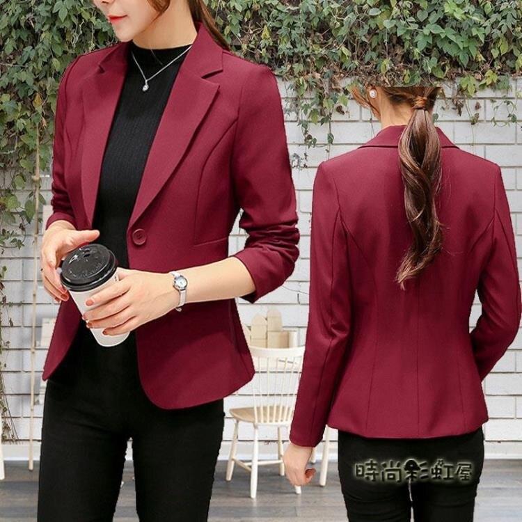 小西裝女裝外套短款韓版外衣春秋新款修身百搭長袖職業西服女上衣