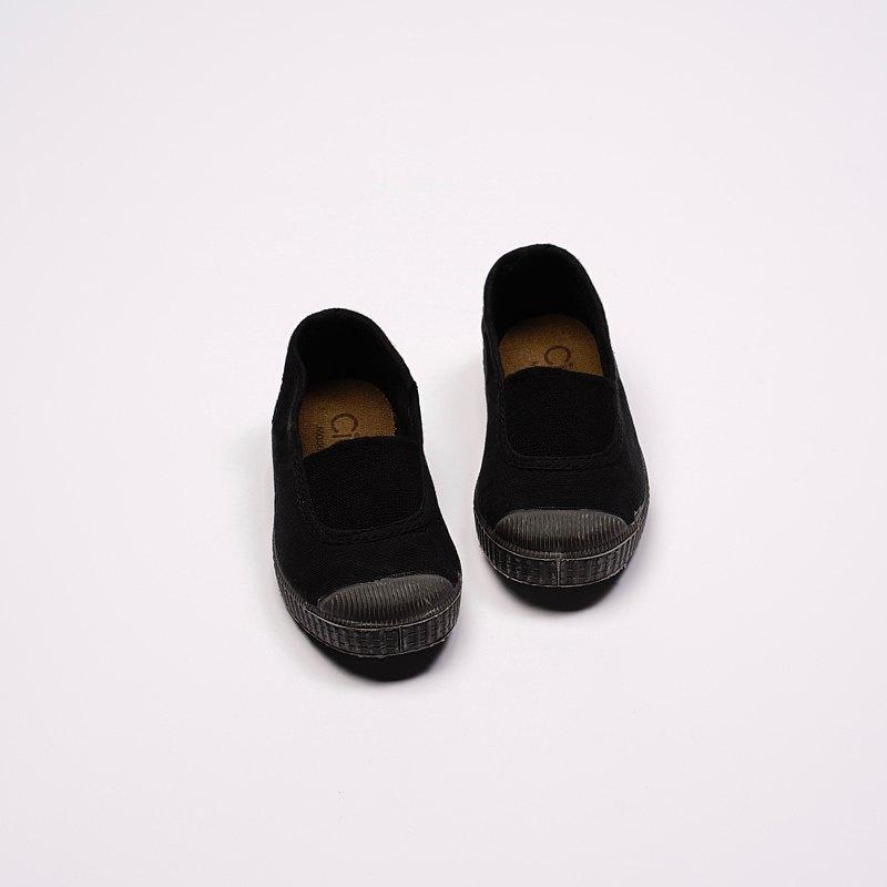 西班牙國民帆布鞋 CIENTA U75997 01 黑色 黑底 經典布料 童鞋