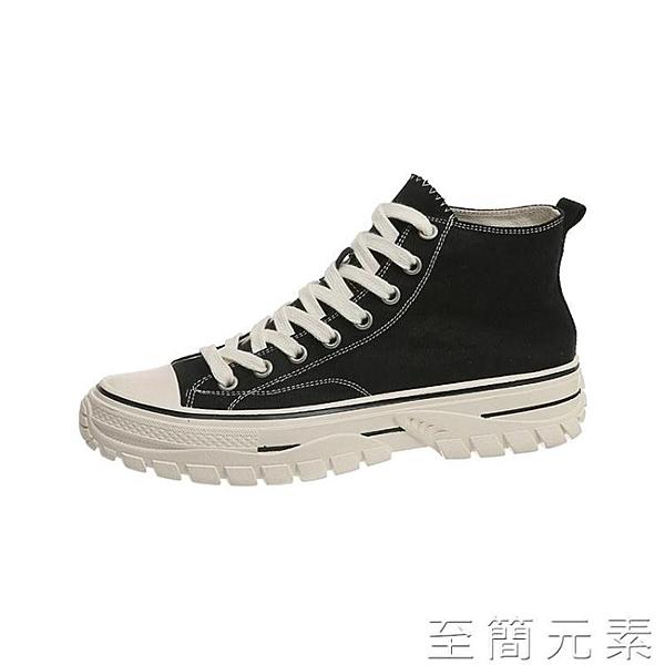鞋子女潮鞋春款黑色高筒帆布鞋韓版百搭鬆糕厚底網紅小白女鞋