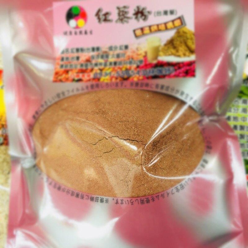 五行麻養生坊台灣紅藜粉(低溫烘培)  300公克/包