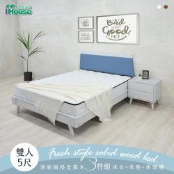 IHouse-艾文 清新風格全實木房間3件組(床台+床墊+床頭櫃) 雙人5尺