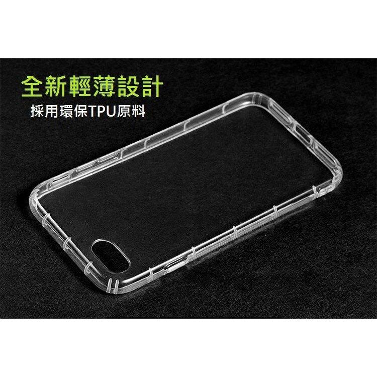 HTC Desire 12+Desire 12Plus空壓殼 防摔殼 氣墊殼 手機殼【吉盈數位商城】