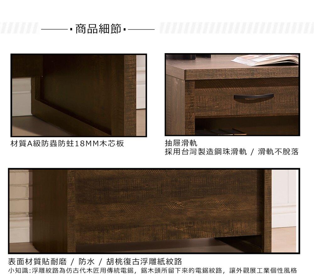 【德泰傢俱工廠】胡桃復古工業風3尺書桌 A006