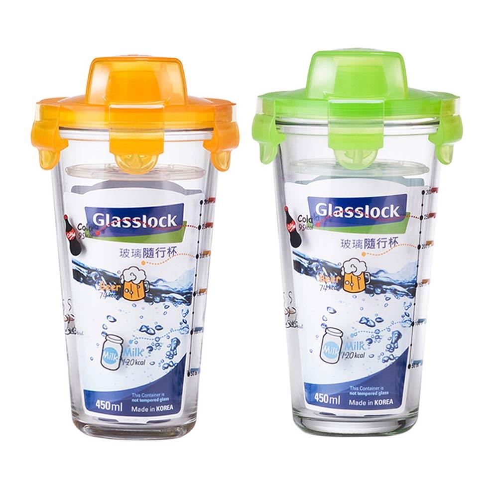 【買一送一】Glasslock 漾彩玻璃隨行杯450ml/韓國製造/水杯/兒童水杯/橘綠兩色任選