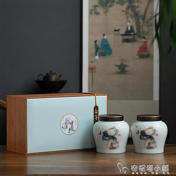 茶葉罐禮盒裝空盒通用包裝盒中號大號雙罐防潮密封紅茶綠茶白茶 夏季特惠