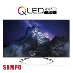 SAMPO聲寶 65型 4K 雙杜比 QLED 智慧聯網數位液晶顯示器 QM-65WA500