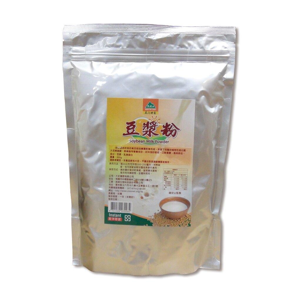 【錫安山】豆漿粉 500g