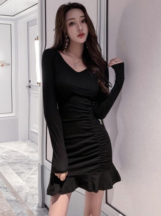 「樂天優選」性感女人味連身裙緊身包臀裙氣質V領收腰修身顯瘦長袖打底魚尾裙