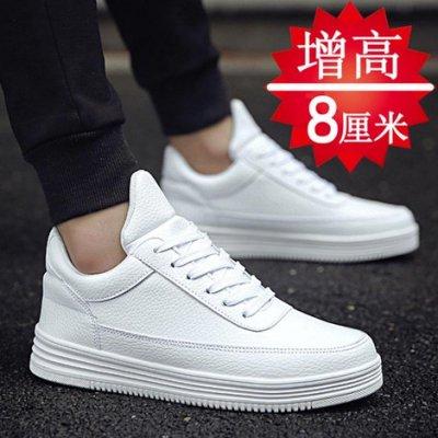 正韓內增高鞋男 8CM休閒鞋 正韓男士增高小白鞋 8cm 休閒板鞋運動鞋
