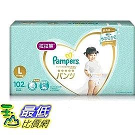 [COSCO代購] C360476 幫寶適一級幫拉拉褲 L 號 102 片 - 日本境內版