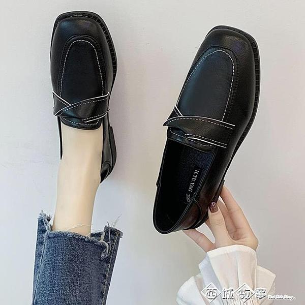 2020春季新款方頭平底一腳蹬兩穿單鞋女樂福鞋JK小皮鞋英倫風女鞋 西城故事