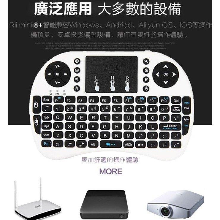 最新7色無線鍵盤【ㄅㄆㄇ注音】電視機上盒專用繁體版 LED背光