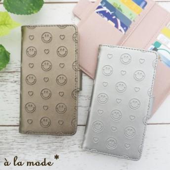 カードケース【 ニコちゃん × ハート 】便利 収納 HA02A
