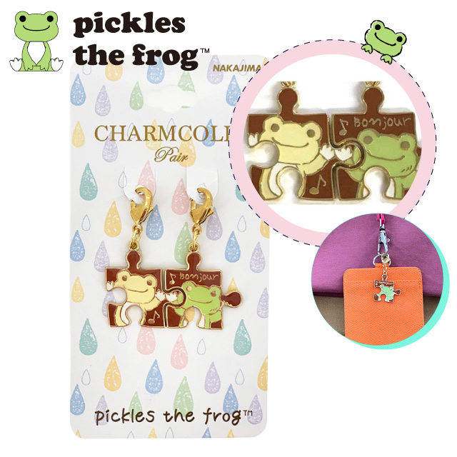 pickles the frog 萌蛙匹克 拼圖配對 鑰匙圈
