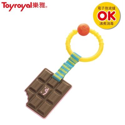 日本《樂雅 Toyroyal》可消毒巧克力掛件