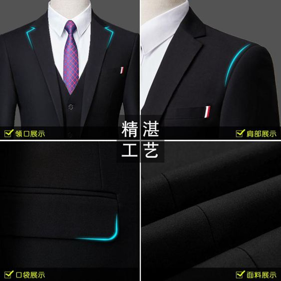 韓版修身西服套裝男士黑外套帥氣休閒小西裝伴郎新郎結婚正裝潮流