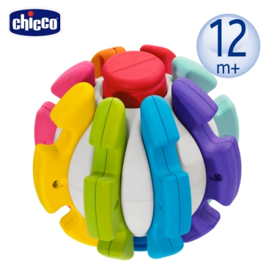 chicco-Smart 2 Play 益智趣味百變球