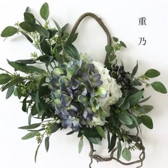 creema限定 ウォールデコ ブルーグリーンの紫陽花