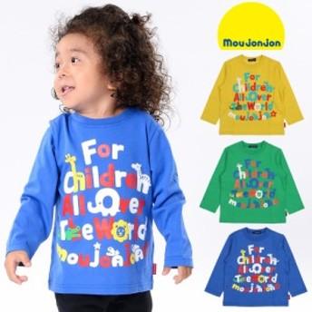 子供服 moujonjon ムージョンジョン 限定販売日本製動物ロゴプリントTシャツ 80cm~130cm M60851