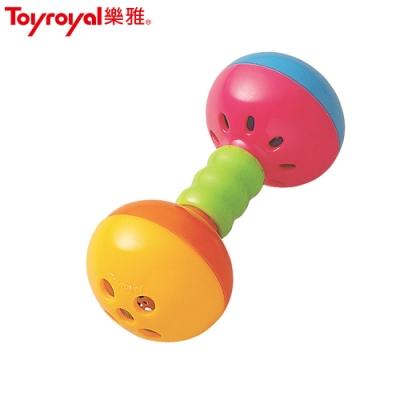日本《樂雅 Toyroyal》經典啞鈴手搖鈴