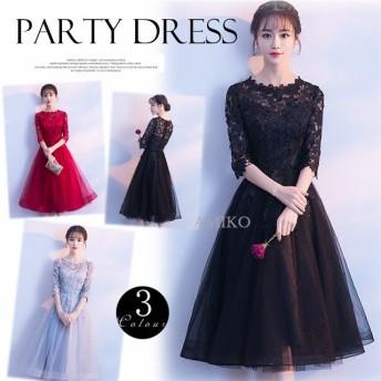 新品入荷 限定SALE!! 髙品質 韓国ファッション ワンピース ドレス パーティードレス レトロ ース欧米風 結婚式 花柄スカート