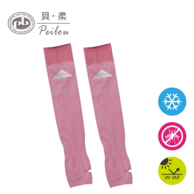 貝柔高效涼感防蚊抗UV成人袖套-蘭紫