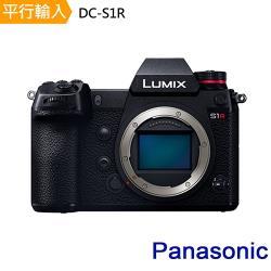 Panasonic LUMIX DC-S1R 單機身組*(中文平輸)