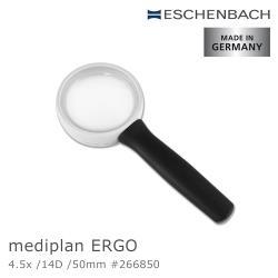 【德國 Eschenbach】4.5x/14D/50mm mediplan ERGO 德國製齊焦非球面放大鏡 266850
