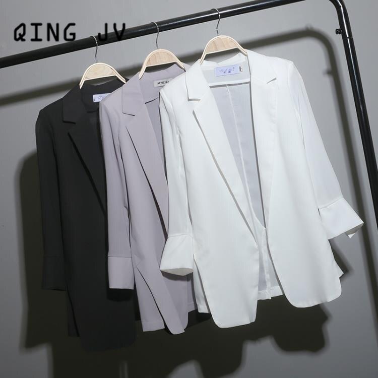 「樂天優選」西裝外套 中長款寬鬆雪紡小西裝女chic夏季白色西服大碼防曬衣薄外套空調衫
