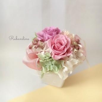 《春の新作》プリザーブドフラワー 淡い色のピンク×パープルアレンジ 母の日ギフト お祝い 贈り物 プチギフト 誕生日祝い インテリア