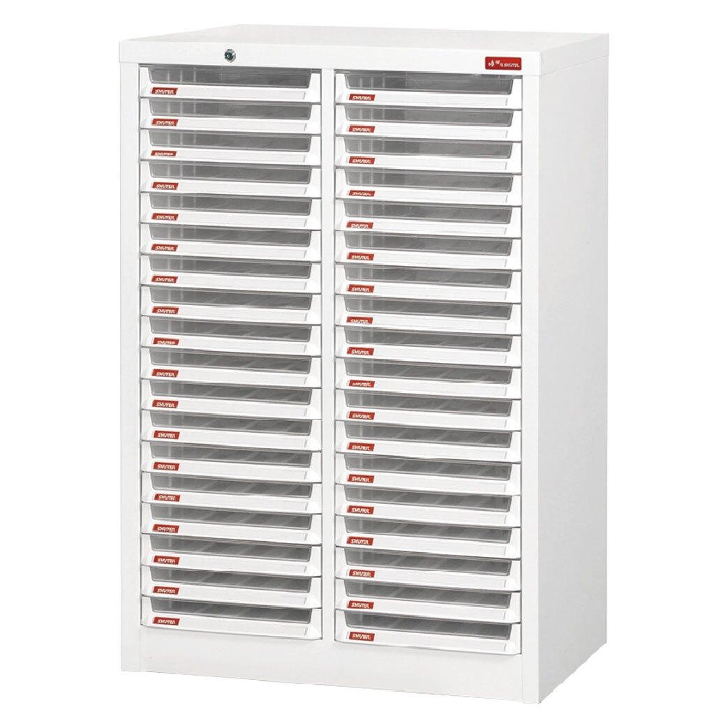 【樹德】A4X-236P落地型樹德櫃 檔案整理 文件櫃 收納 社團用文書櫃 分類 資料櫃
