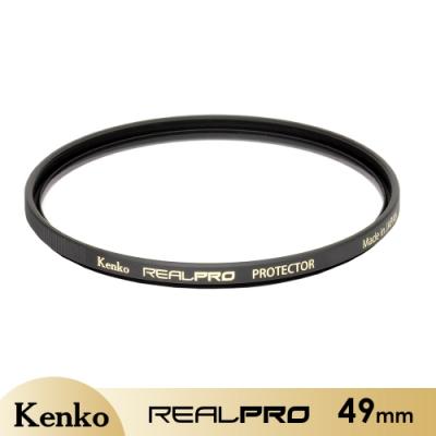 KENKO 49mm REALPRO PROTECTOR 薄框多層鍍膜保護鏡