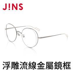 JINS 浮雕流線金屬鏡框(AUMN19A074AA98)槍銀金