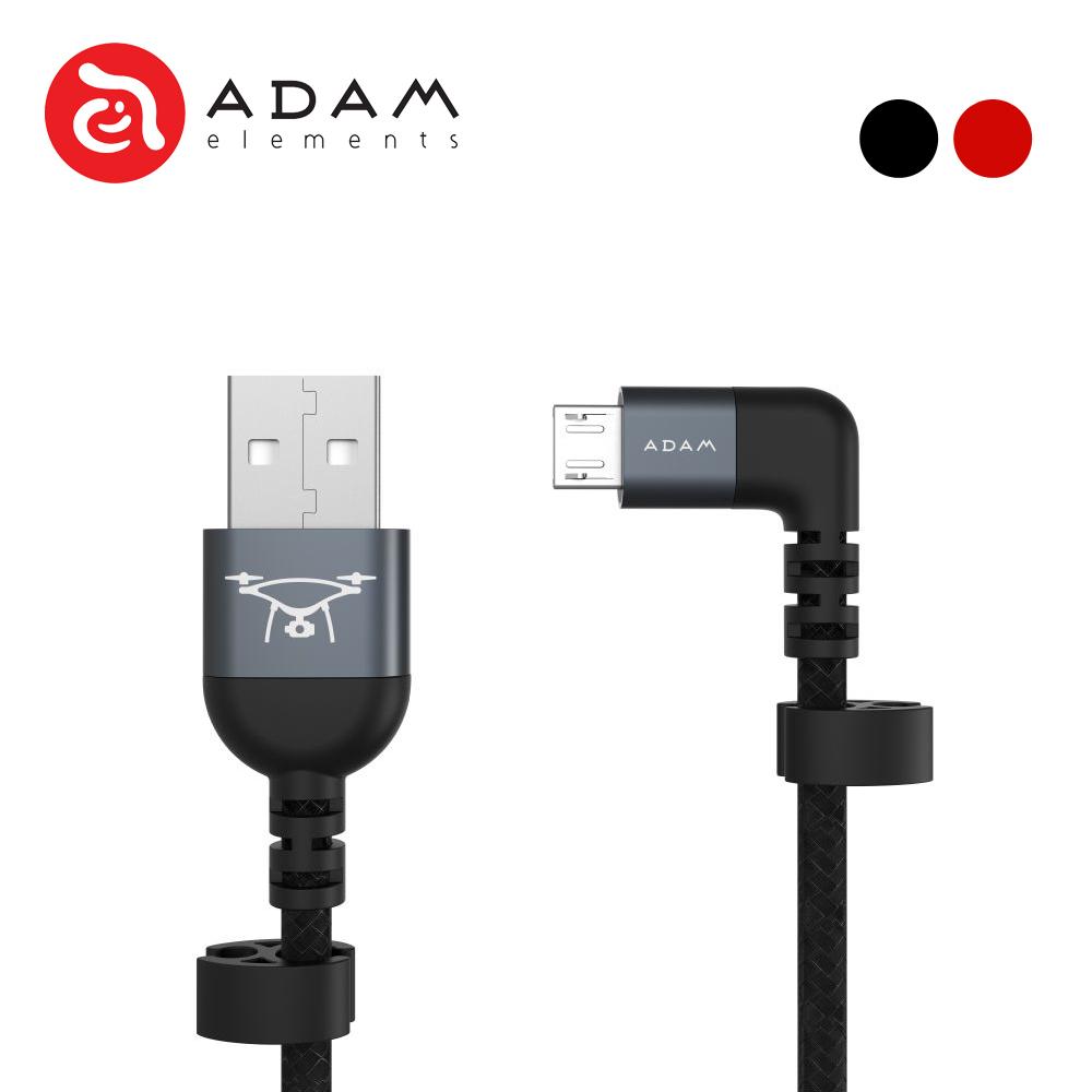 ADAM PeAK II FLEET B30B Micro USB to USB L型金屬編織充電傳輸線 (30cm)