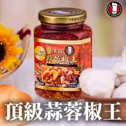 【悠活本部】特級廚師-頂級蒜蓉辣椒390g(6入組)