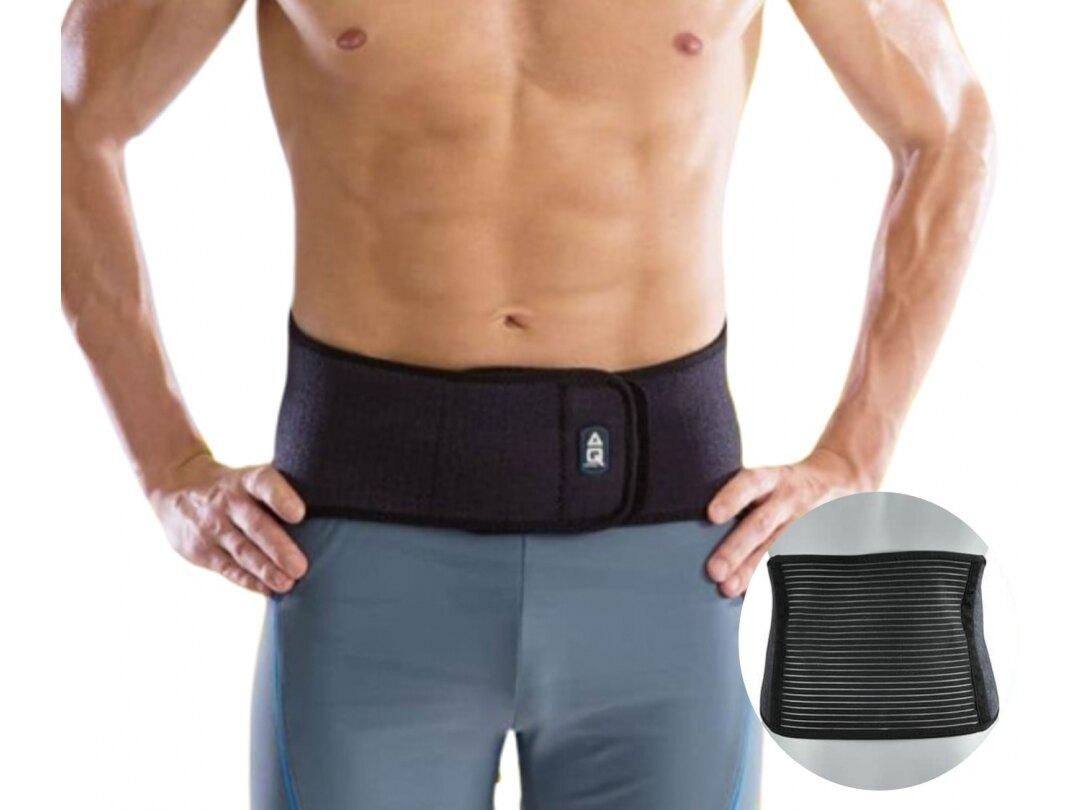 加高型護腰束腹帶8吋(型號:3035SP) 護具 運動護具 護腰 束腹 AQ SUPPORT 14天免費退換貨