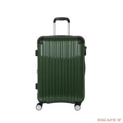日本 ESCAPES B5851T 26吋 拉鍊擴充拉桿箱 行李箱 綠色