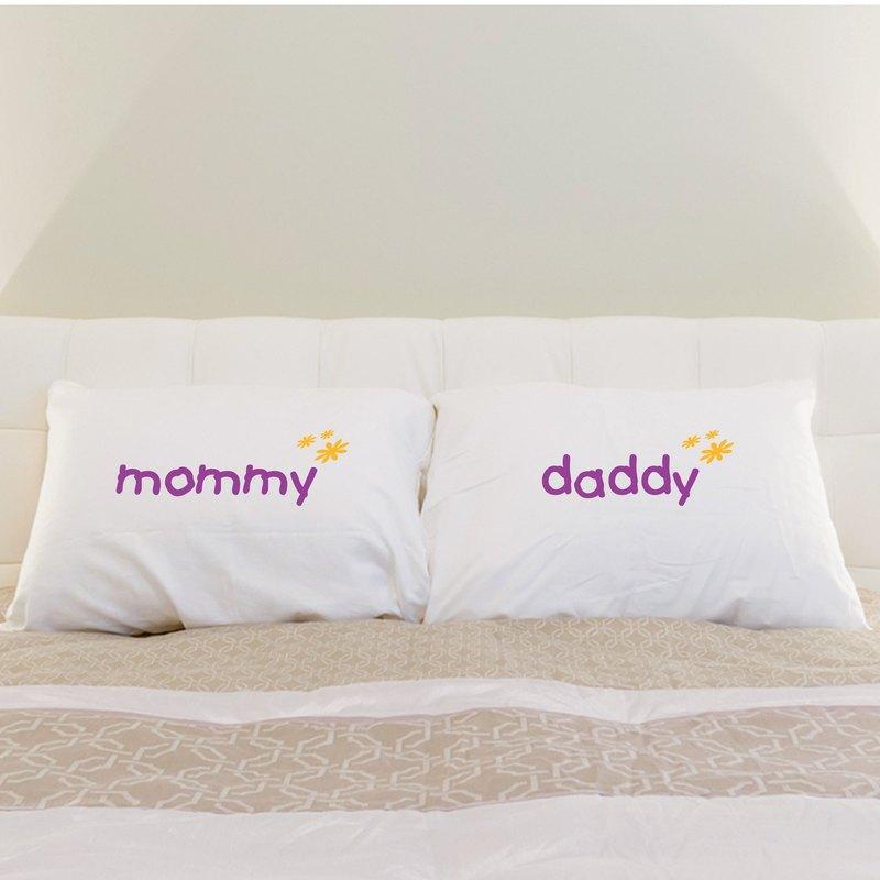媽咪與爹地 對枕枕頭套組 男孩遇見女孩系列 | Humantouch