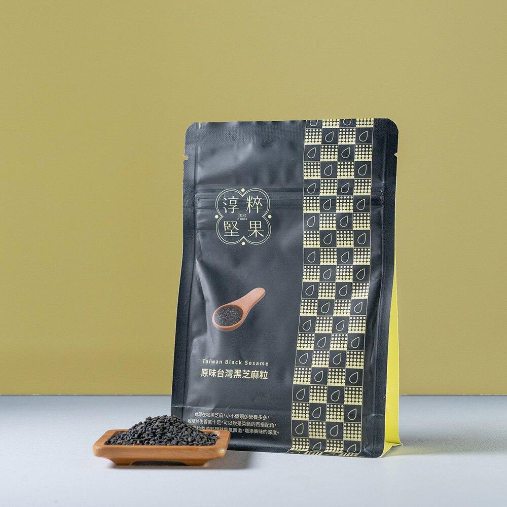 原味台灣黑芝麻粒130公克【成就希望工程】