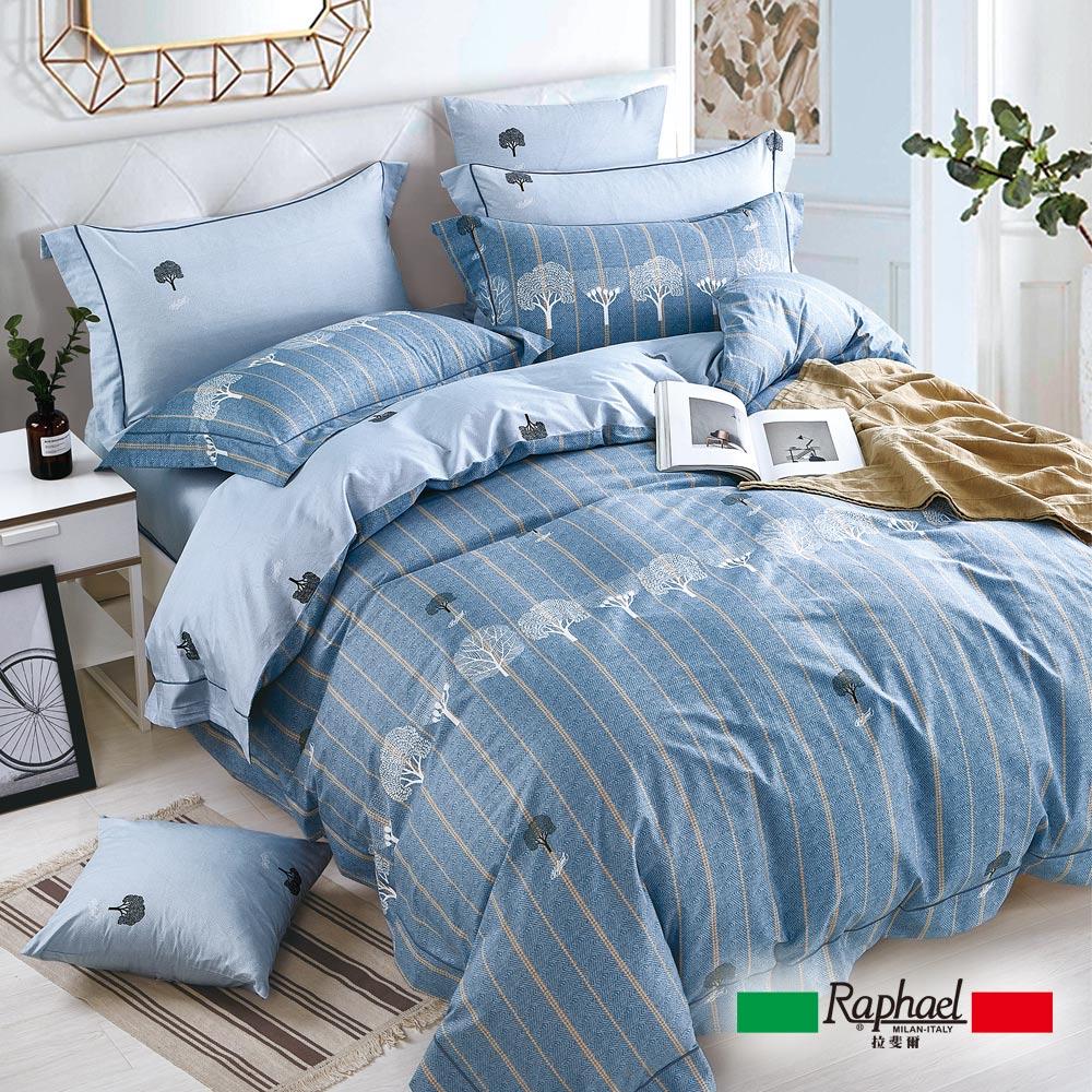 【Raphael拉斐爾】非凡-純棉加大四件式床包兩用被套組