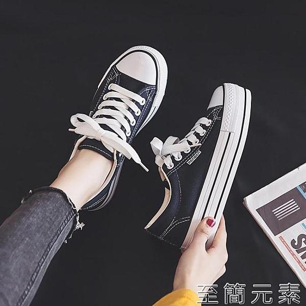 內增高厚底帆布鞋女ulzzang韓版百搭新款春季板鞋小白鞋 至簡元素