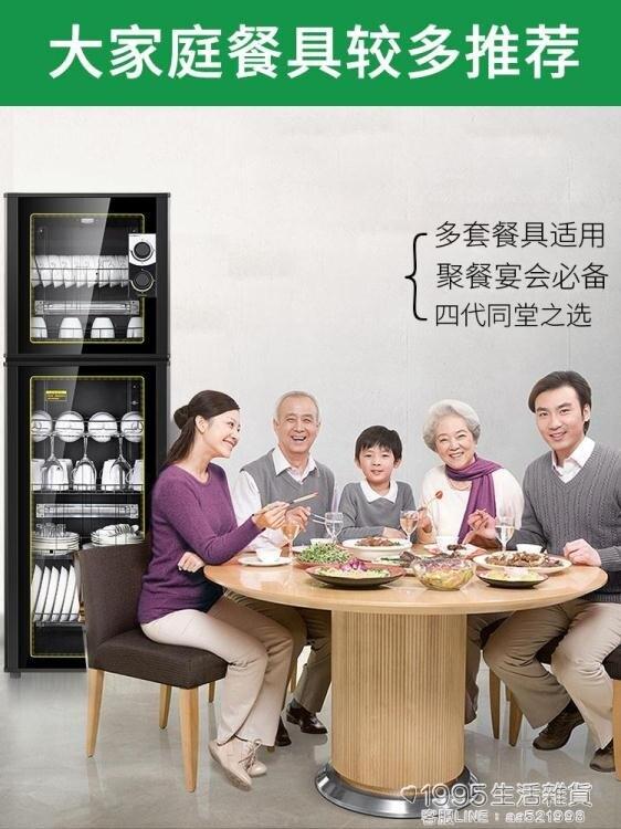 消毒櫃 Canbo/康寶 ZTP380H-1消毒櫃家用立式廚房碗櫃商用雙門大容量碗筷