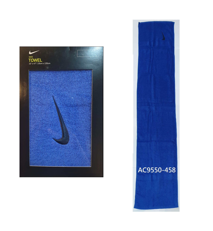 【HY' SPORT】NIKE SOLID CORE 運動毛巾 JR286 藍 黑勾 長型毛巾 AC9550-458