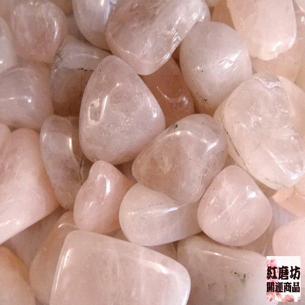 NO.1NP 超大顆天然粉水晶碎石(加持祈福)「100G,送招財符一張」「直購價」【Ruby工作坊】【紅磨坊晶玉設計】