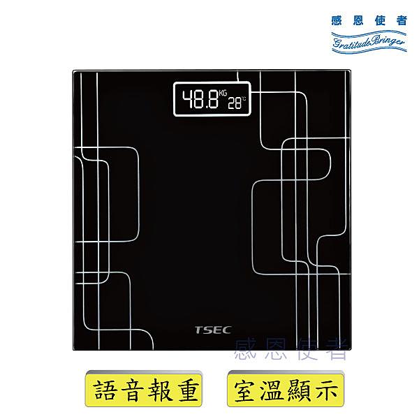 視障語音電子體重計 語音播放重量 室溫顯示 體重秤 電子秤 [ZHCN2007]
