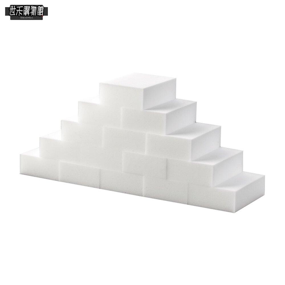 【神奇海綿】奈米海綿 魔力擦 強力清潔 科技海綿 去污海綿 有現貨 24H內 台灣快速寄出