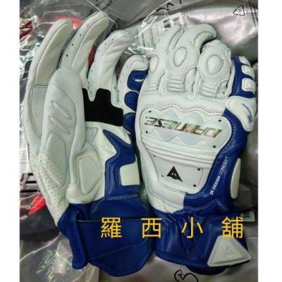 Dainese 4 stroke 2022 丹尼斯 頂級短手套 金屬護背 手指指節 護具 新款上市  Rossi vr46  皮手套 羅西小舖