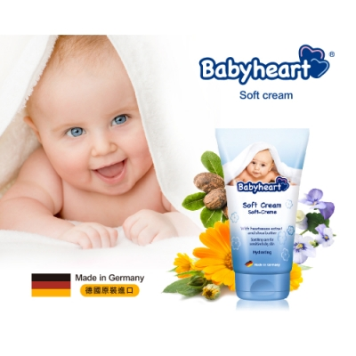 (2020/12即期品)德國 寶貝心 嬰兒水潤保濕護膚霜(150ml)